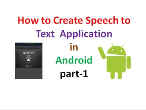 android tutorial text to speech android application development tutorial voice to text