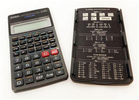 casio calculators fx