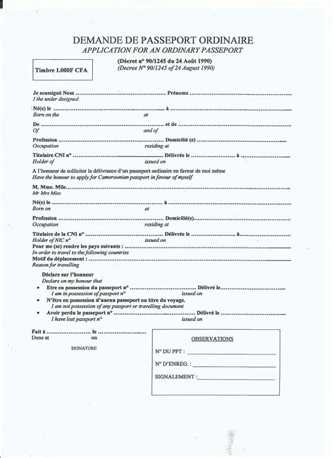 Mrp Form In Mba by Visa Passport Application Documents Application For
