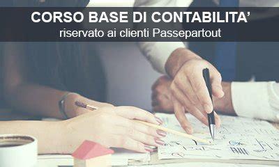 rinnovo cassetto fiscale software gestionale imprese e commercialisti passepartout