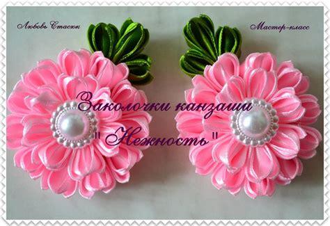 Bunga Pita Kanzashi Pipit Umayah 516 mejores im 225 genes de bunga dari pita kain en flor de cinta artesan 237 as de flores