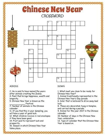 Printable Cryptic Crosswords Australia