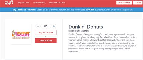 Discount Dunkin Donuts Gift Cards - gyft 25 dunkin donuts giftcard for 20 5x on ink doctor of credit