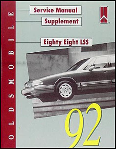 1992 Oldsmobile 88 Lss Original Repair Shop Manual Supplement