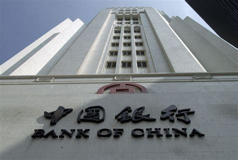 banche cinesi in italia bankitalia indaga sulle filiali italiane di bank of china