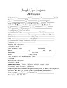 Child Care Employment Application Template by Day Care Application Forms Template Daycare