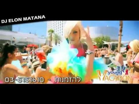 download dj elon matana remix mp3 dj elon matana summer hits 2012 youtube youtube