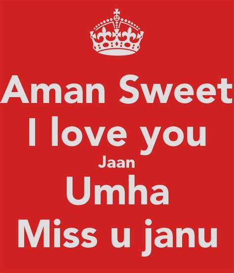 images of love janu aman sweet i love you jaan umha miss u janu keep calm