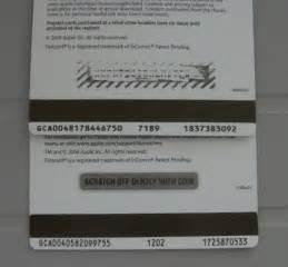 3ds prepaid card code generator 2012 http lazyhack net generator 3ds