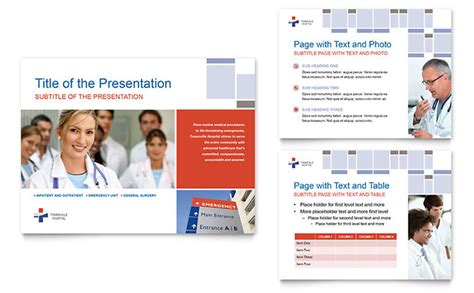 hospital powerpoint presentation template design