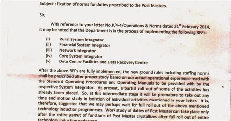 Complaint Letter To Postmaster In national federation of postal employees union s letter