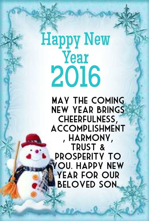 new years wishes greetings 2016 happy new year 2017