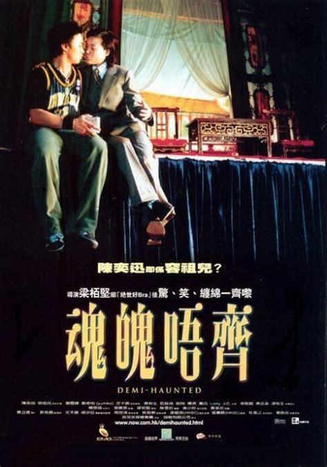 hong kong actress joey joey yung movies actress hong kong filmography