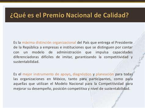antecedentes premio nacional de calidad premio nacional de calidad