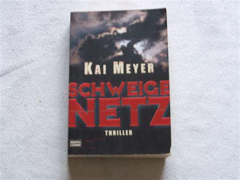 Helmut Schr 246 Cke B 252 Cher Gebraucht Antiquarisch Amp Neu