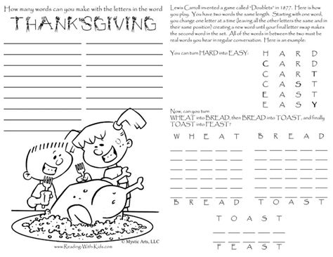 printable thanksgiving word games adults thanksgiving printable activities for adults happy
