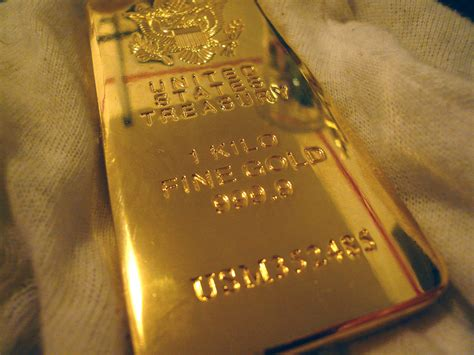 Gold Bullion 250gr B O S the aleph helping institutions and ordinary
