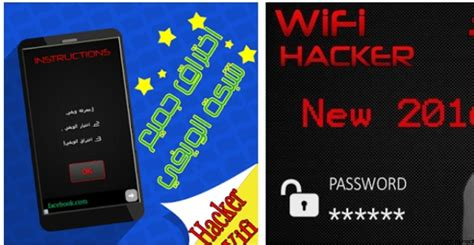 free wifi app for android top 10 wifi hacker apps for android free