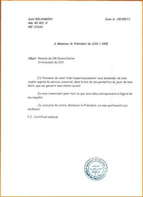 Exemple De Lettre Justificatif D Absence 5 Lettre Excuse Absence Travail Curriculum Vitae Etudiant