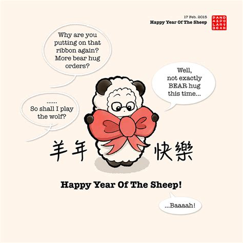 new year 2016 year of the sheep happy year of the sheep panda and polar