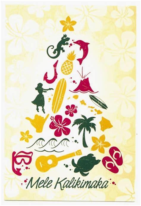 Hawaii Gift Cards - hawaiian gift tree christmas cards 10