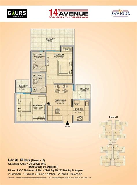 smart home floor plans 28 images 2 story energy smart