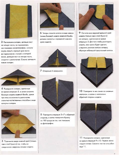 How To Make Origami Fireworks - fireworks origami scheme of modules schemes of origami