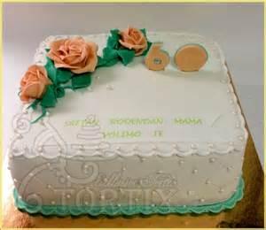 kuchen zum 60 geburtstag tortix torte zum 60 geburtstag