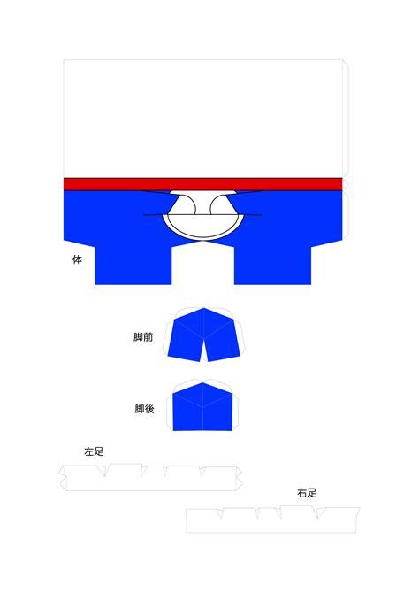Free Papercraft Templates - kertasku doraemon paper craft