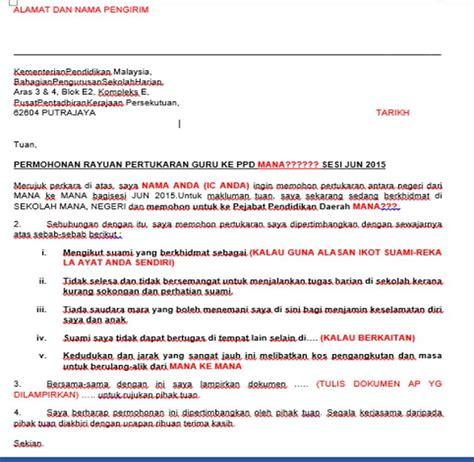 nota serah tugas surat rayuan pertukaran eg