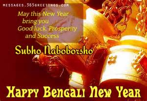 happy bengali new year 4356169 jodha akbar forum