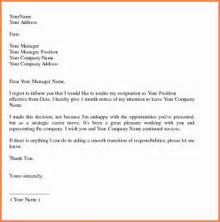Give Resignation Letter To Hr Or Manager 6 Sle Letter Of One Month Notice To Employee Notice Letter