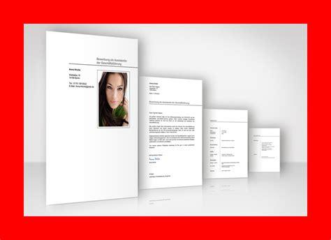 Bewerbungsschreiben Design Lebenslauf Vordruck Pdf Bewerbung Machen Mail Bewerbung Anschreiben