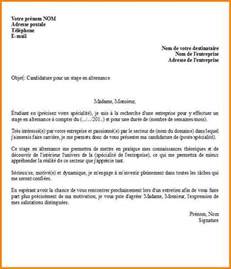 Lettre De Motivation Chef De Zone Export Modele Lettre De Motivation Apprentissage