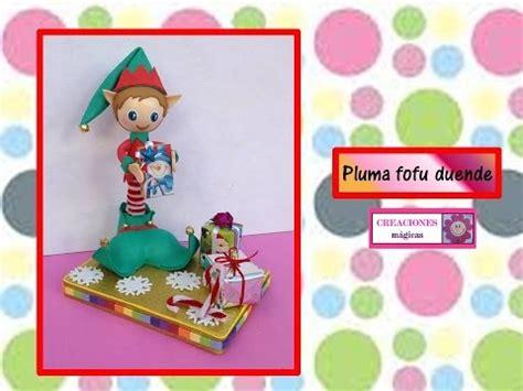 el regalo del duende 8431672560 pluma decorada con fofu duende regalos navide 241 os creaciones m 225 gicas youtube