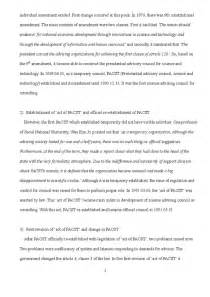 Analogy Of The Cave Essay by 컨설팅 기관으로써의 국가과학기술자문회의 분석 영문 레포트 Gt 기타