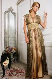 Caftan Sequins Haute Couture 2015