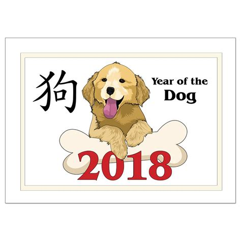 year of the zodiac year of the 2018 note cards mandys