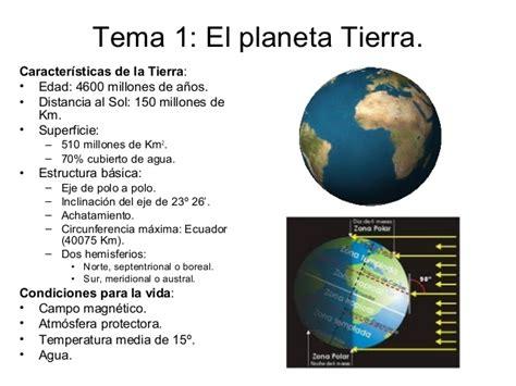 por que el planeta tema 1 el planeta tierra