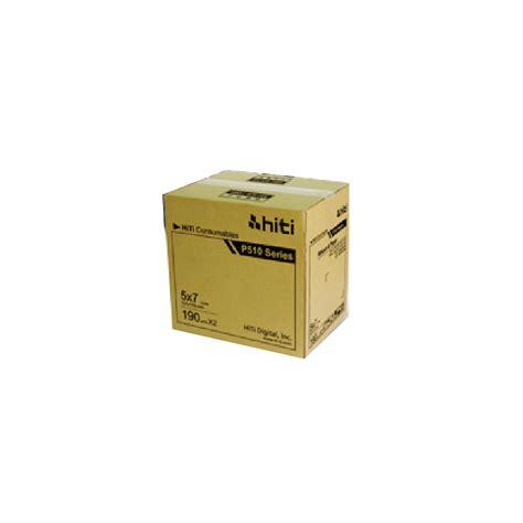Paper Hiti P510 Series Premium Isi 2 Roll Per Box hiti p510s consumable founder globaltech limited 方正環球科技有限公司