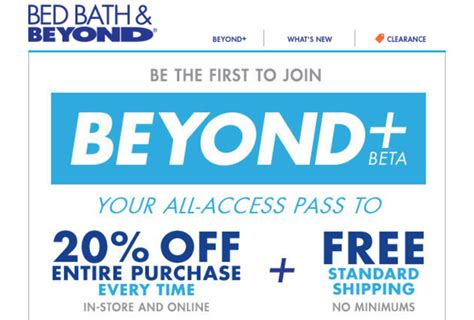 bed bath and beyond free shipping bed bath and beyond free shipping code 28 images bed