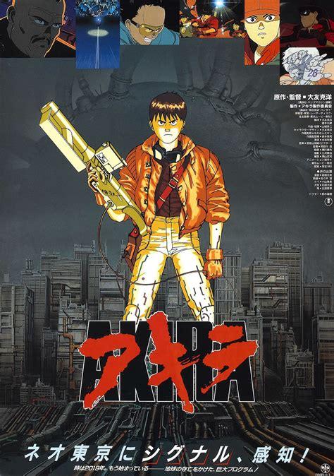 film anime japan poster for akira 1988 japan wrong side of the art