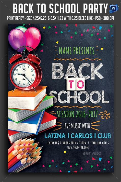 back to school party flyer back to flyer template and