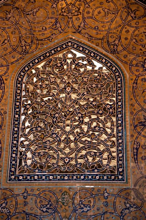 masjid grill design 105 best isfahan tours images on pinterest islamic