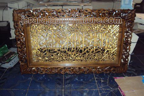 Kaligrafi Ayat Kursi Vintage Classic kaligrafi ukir jepara jepara jati furniture
