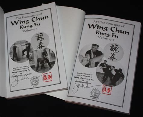wing books wing chun book giveaway