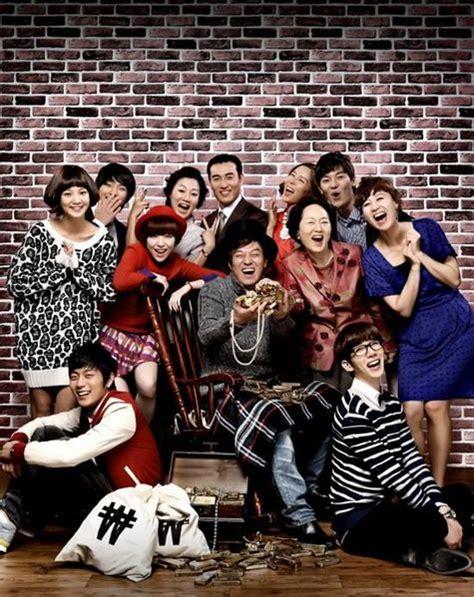 All My Love Korean Drama Episodes English Sub Online Free