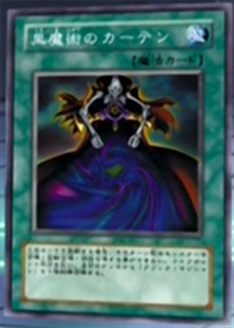 dark magic curtain dark magic curtain anime yu gi oh fandom powered by
