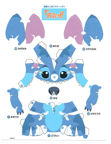 Stitch Papercraft - cgl egl search