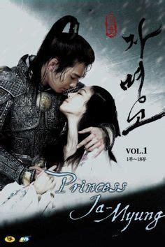 dramacool uncontrollably fond 1000 images about korean japanese taiwanese india drama